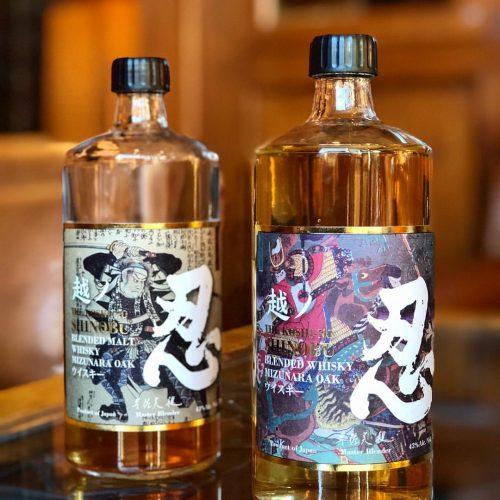 Whiskey suppliers wholesalers distributors