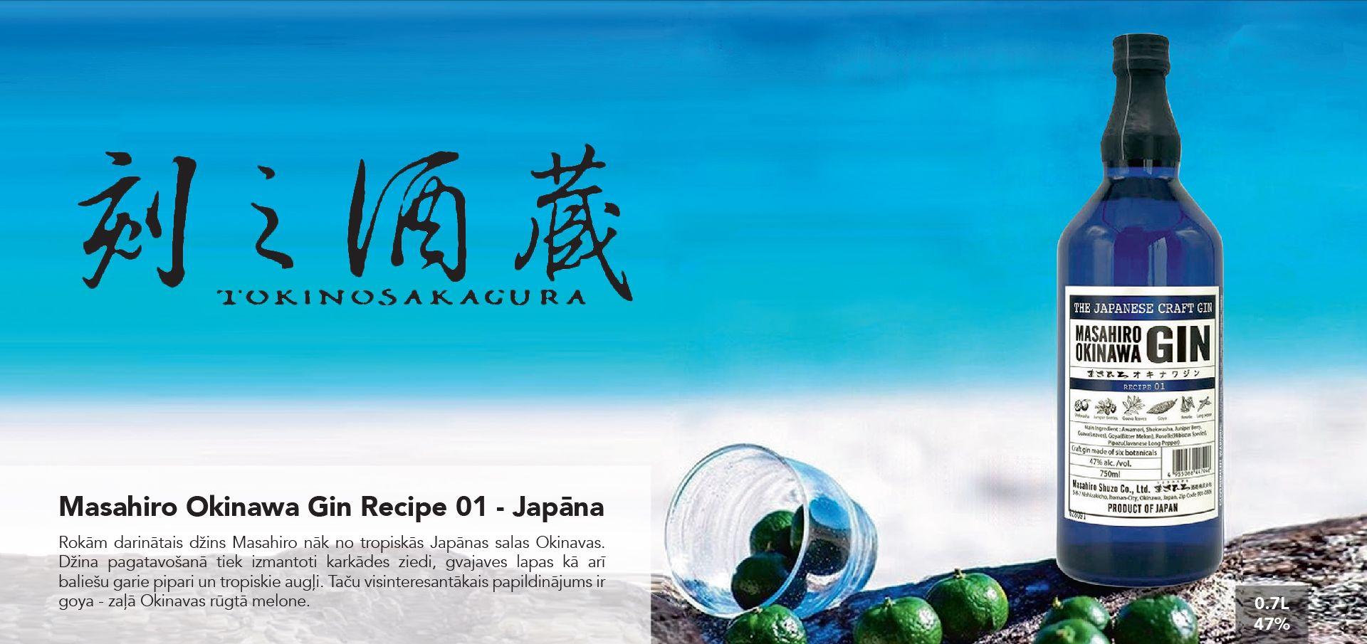Masahiro Okinawa Gin Recipe 01 - Japāna