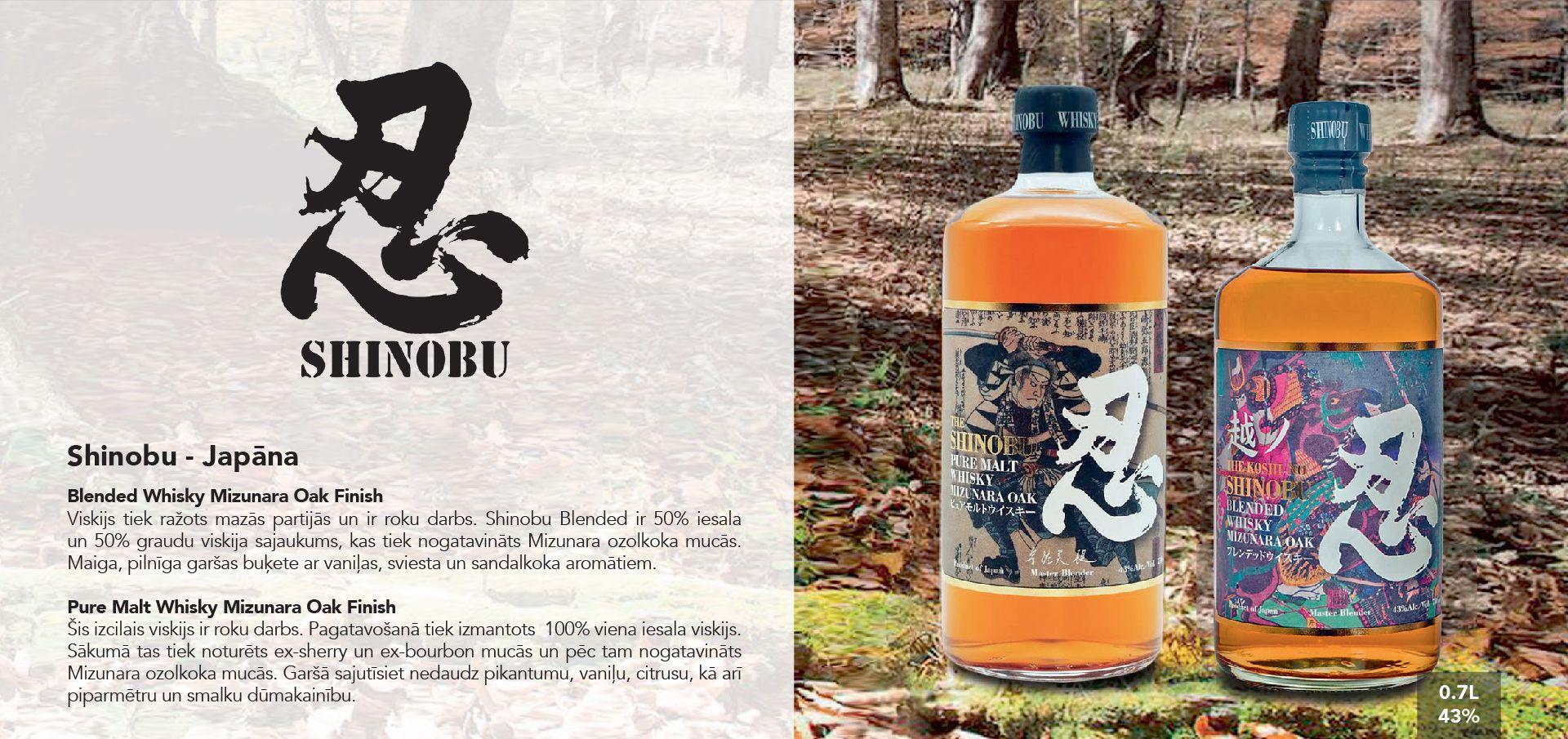 Shinobu Whiskey - Japāna